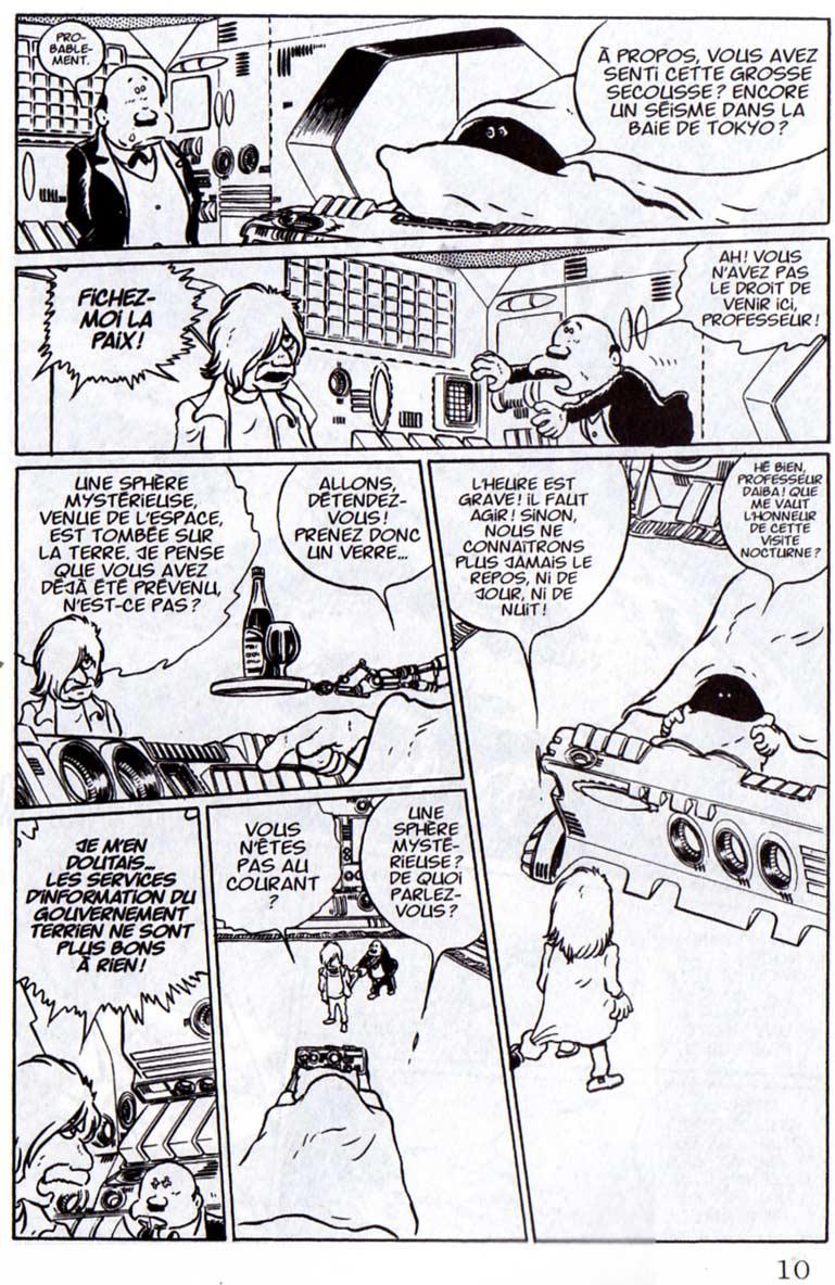 Page 7 du Tome 1 de Capitaine Albator