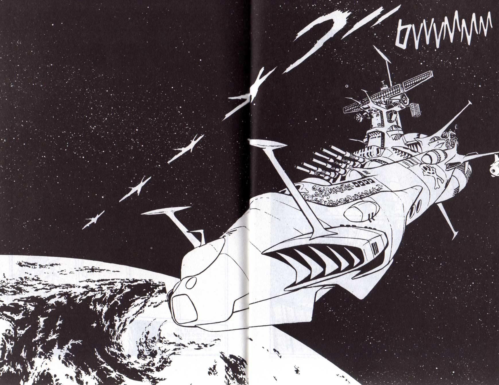 Page 6 et 7 du Tome 2 de Capitaine Albator