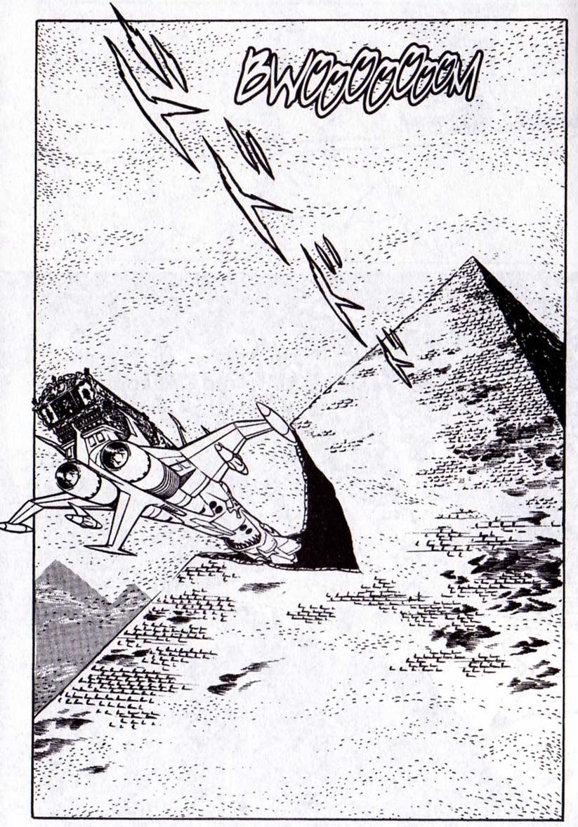 Page 1 du Tome 5 de Capitaine Albator