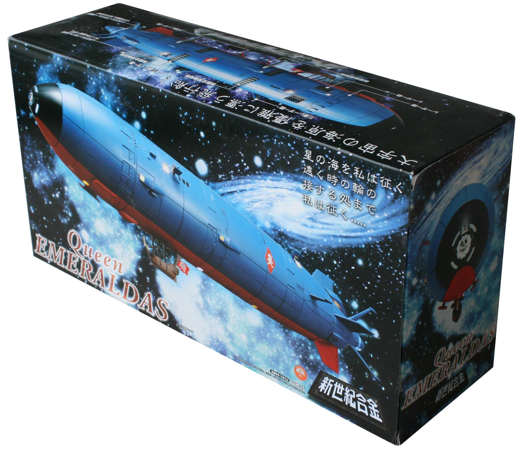 Packaging du Queen Emeraldas d&#039;Aoshima