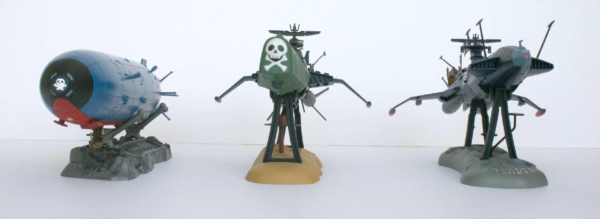 Comparaison de l'Arcadia, du Death Shadow et du Queen Emeraldas d'Aoshima (vue frontale)