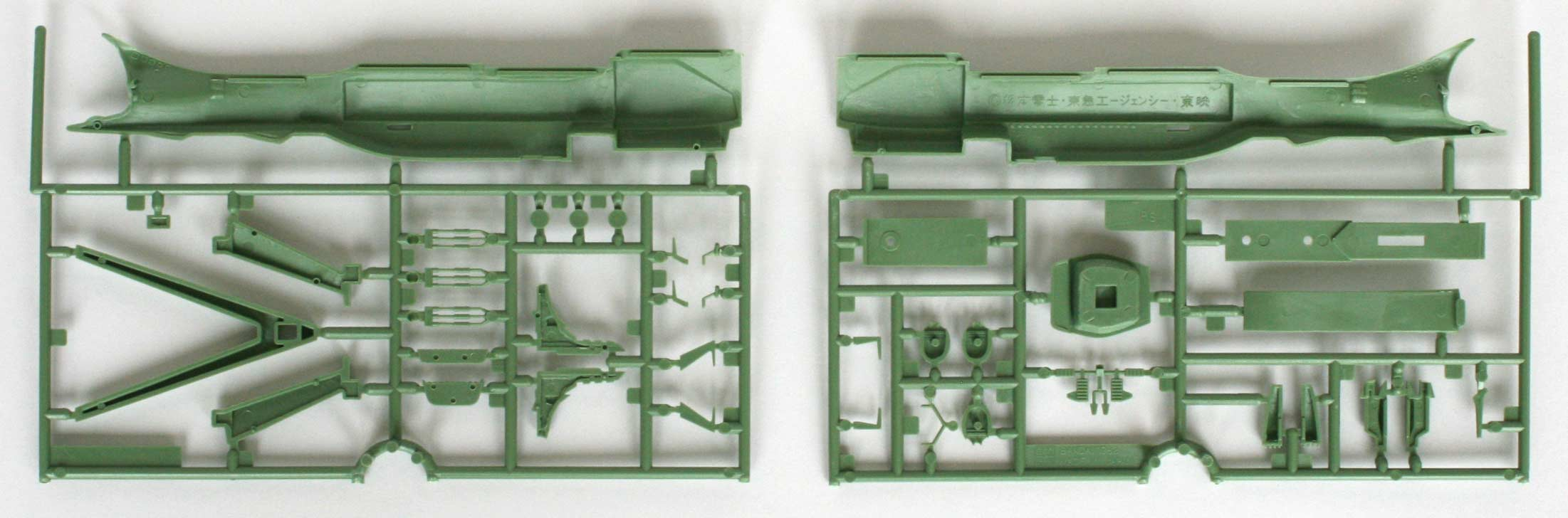 Grappe (dos) de la maquette du Death Shadow de Bandai