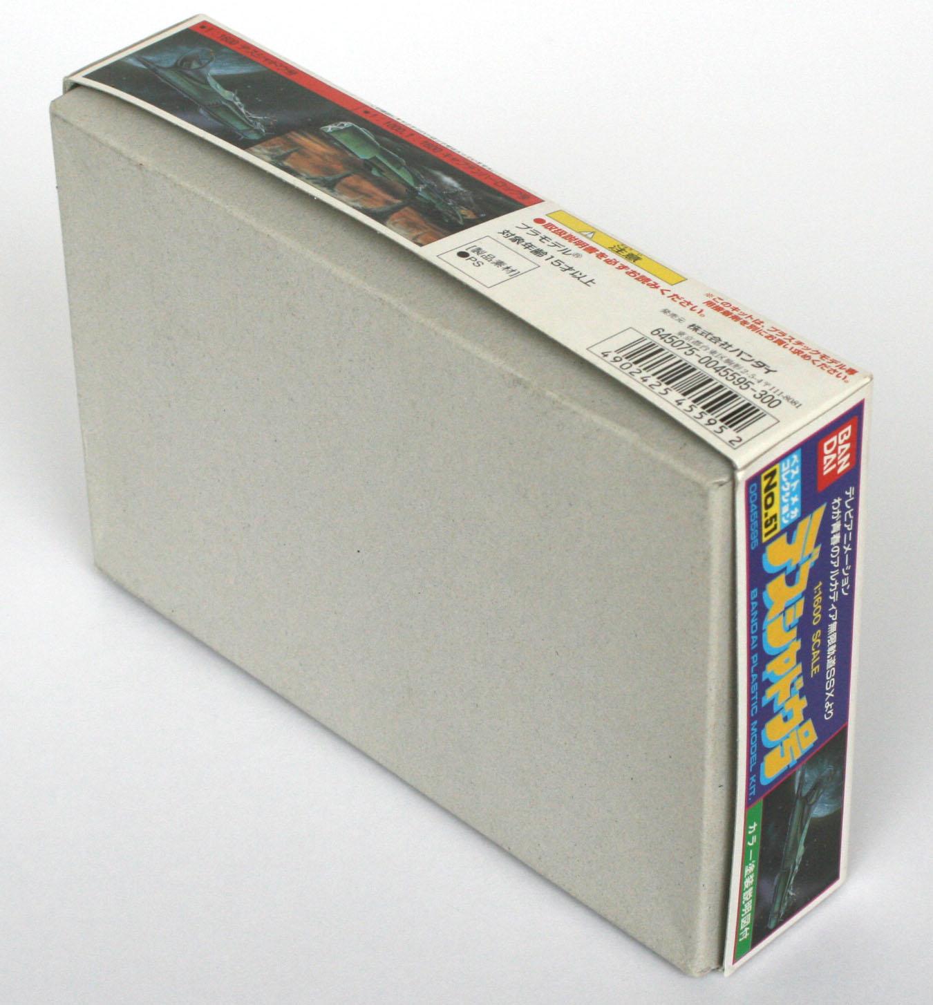 dos du packaging du Death Shadow de Bandai