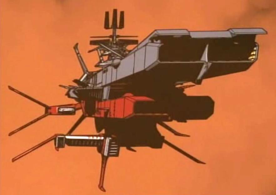 Le Karyu du commandant Warius Zero