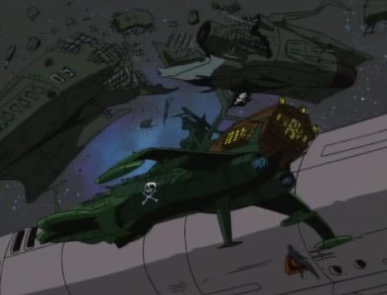 Le Deah Shadow ressemble à l'Atlantis d'Albator 78