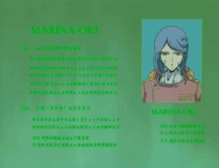 Warrius parcourt le dossier militaire de Marina