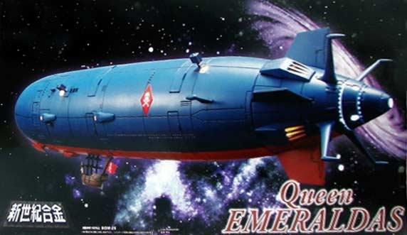 Queen Emerladas jouet(Albator - Harlock)