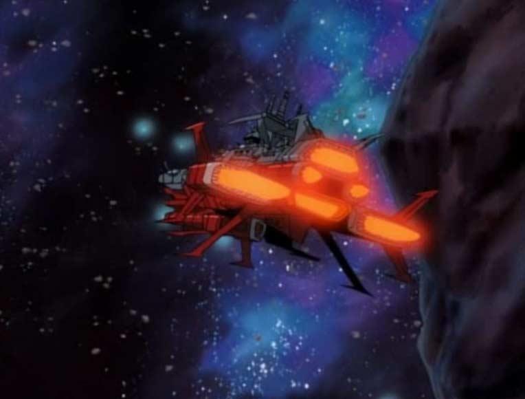 Le Karyu a réussi à franchir le champ d'astéroïde grâce à l'officier navigateur humanoïde