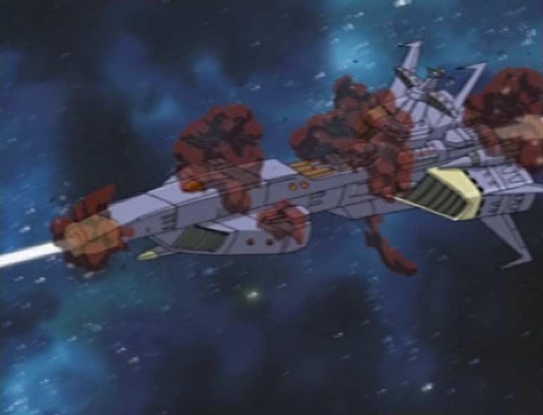 Le vaisseau du Capitaine Lubia ne résiste pas longtemps face au Hell Castle