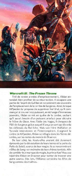 Scan d'une page du dossier Warcraft du magazine IG #8