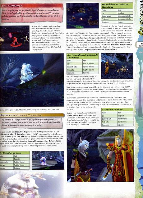 Exemple de page décrivant le parcours d'un elfe de sang