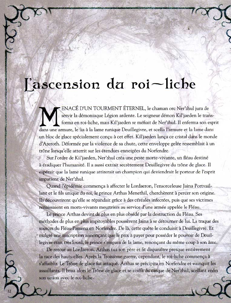 Page 12 de l'art book The Art of Warth of the Lich King (World of Warcraft)
