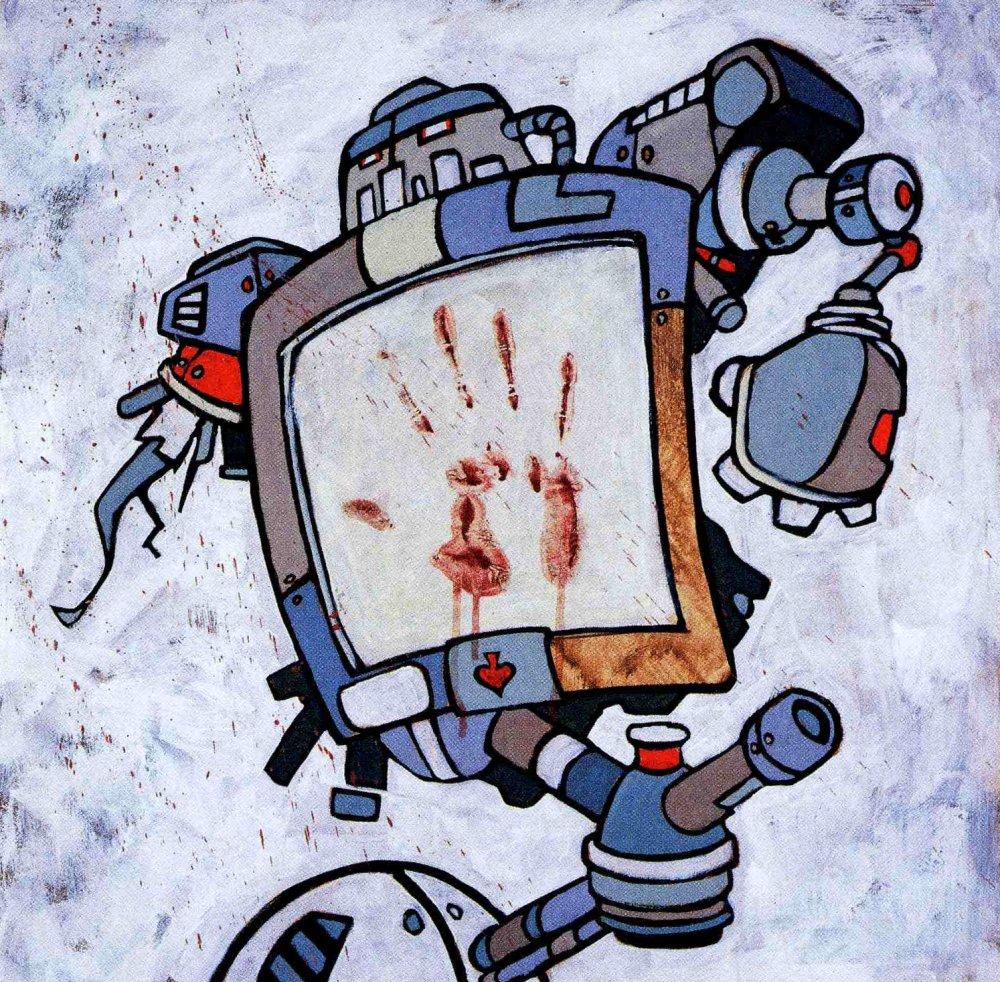 Martyr, peinture tirée de Back de Diamonds, Spades, Hearts & Clubs' par Mike Shinoda