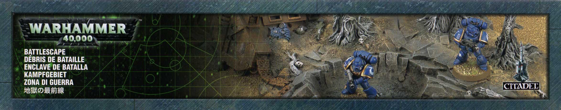 Packaging droite de l'épave de Rhino et débris de batailles (décor Warhammer 40.000)