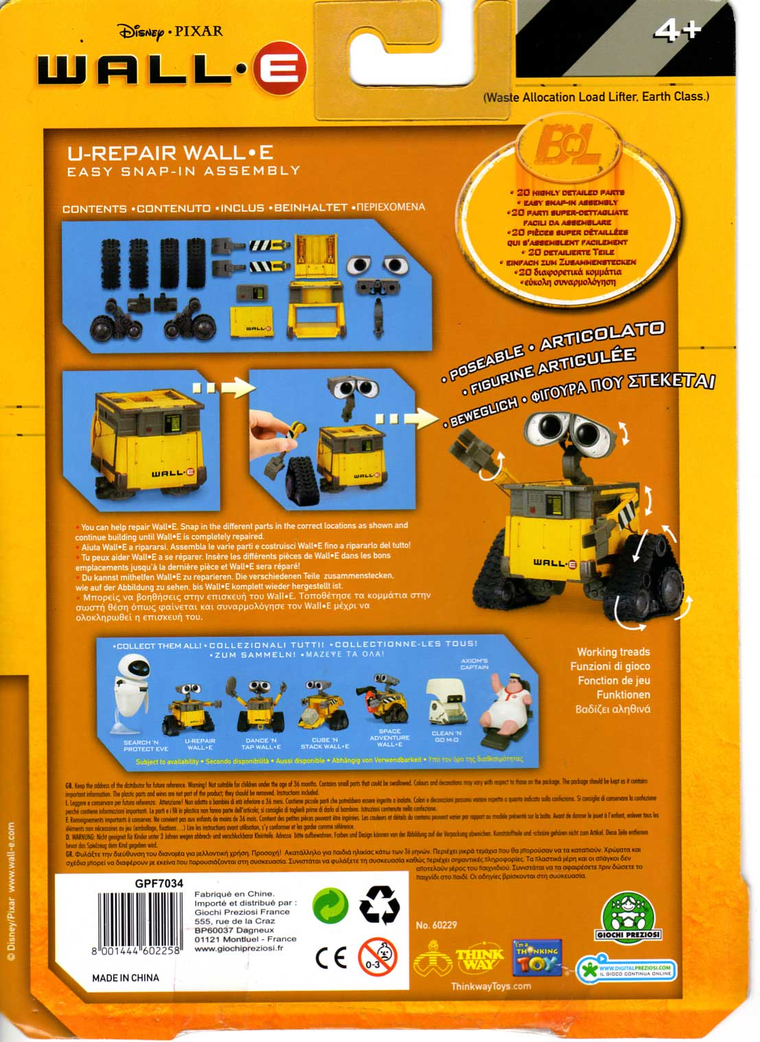 thinkway toys u repair wall e 2008 u repair wall e. Black Bedroom Furniture Sets. Home Design Ideas