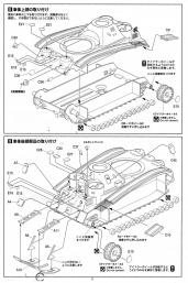 Akuyaku : Notice page 9
