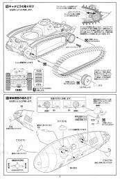 Akuyaku : Notice page 10