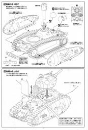 Akuyaku : Notice page 12