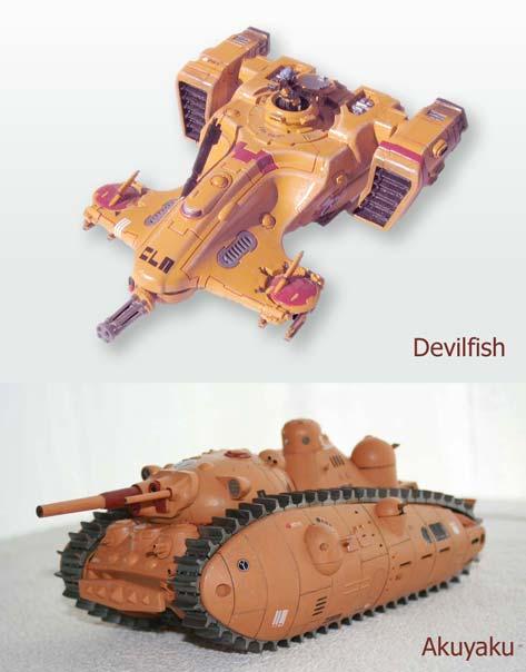 Comparaison chromatique entre l'Akuyaku et le Devilfish