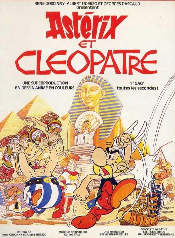 Astérix et Cléopâtre (affiche 1968)