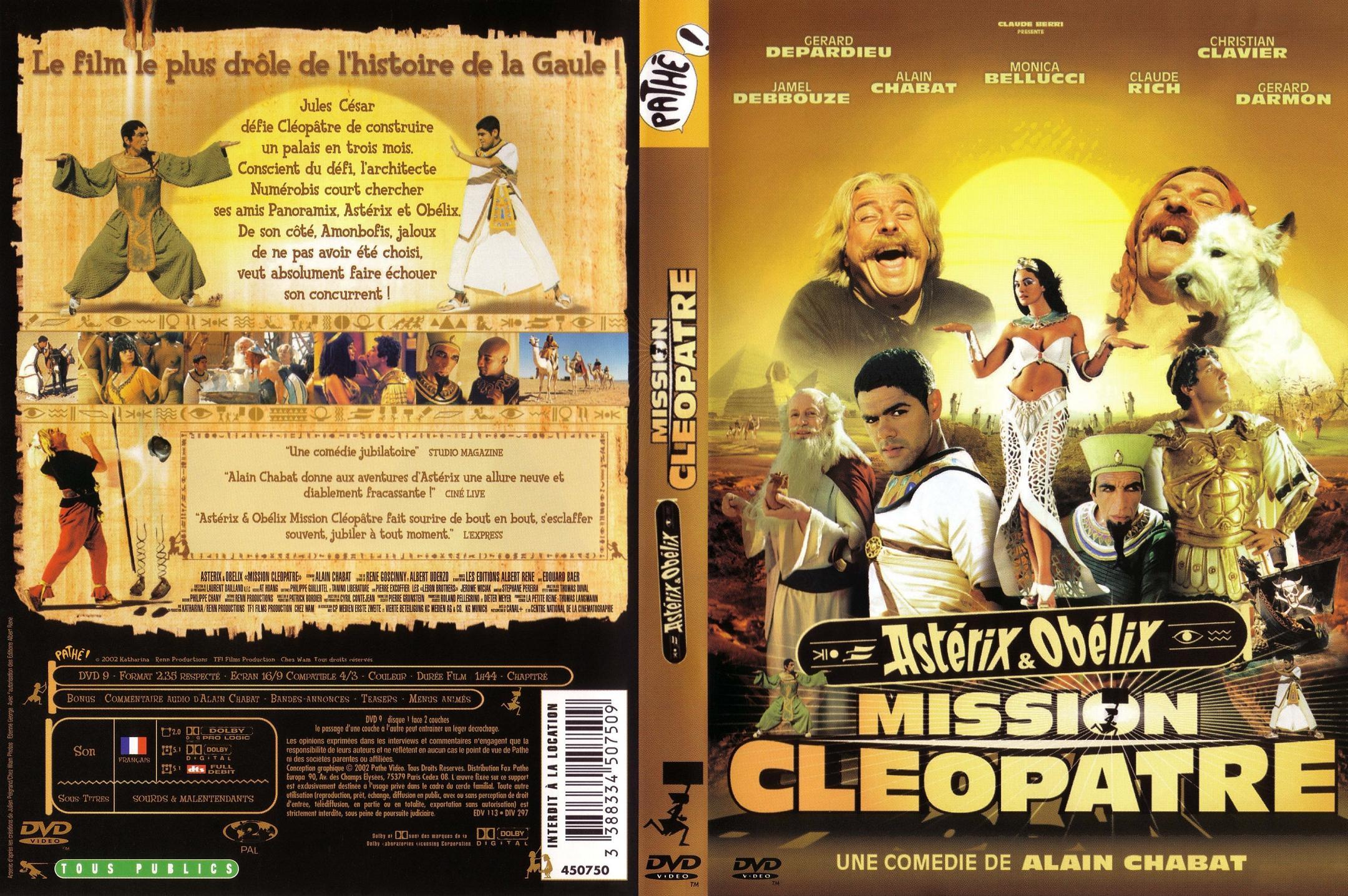 Jacquette DVD du film
