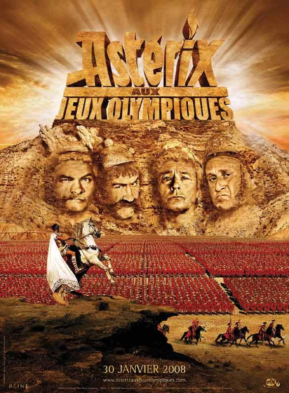 Affiche teaser du film
