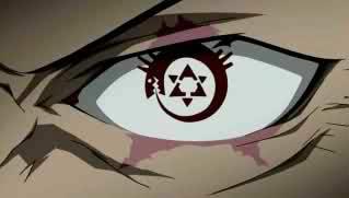 Le symbole de l'Ourobouros de King Bradeley est dissimulé dans son oeil gauche (Fullmetal Alchemist)