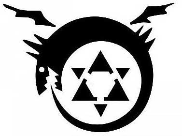 Symbole de l'Ourobouros que l'on trouve sur les homonculus (Fullmetal Alchemist)