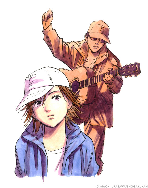 Kanna et son oncle Kenji