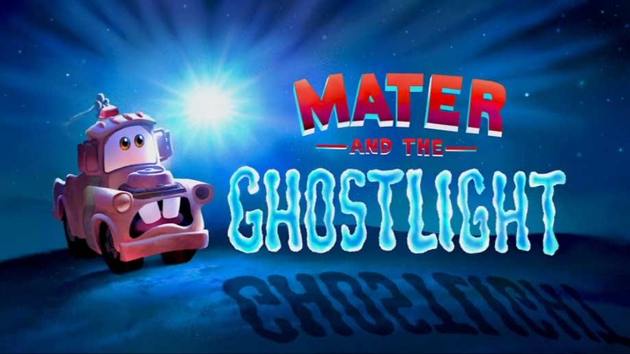 Shérif (Cars - Pixar) Sheriff dans le court métrage Martin et la lumière fantôme