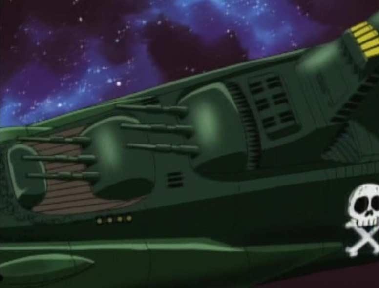 Les tourelles du Death Shadow 2 sont encastrées dans la carlingue contrairement à l'Arcadia