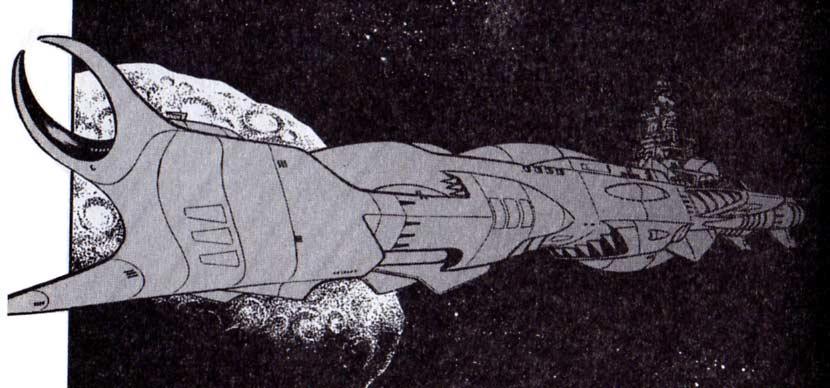 Ce vaisseau ressemble au Death Shadow 1, mais il s'agit d'une carcasse vide qui camoufle le vaisseau d'Alberich