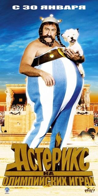 Obélix joué par Gérard Depardieu dans les trois premiers films live