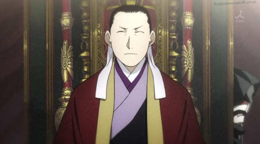Dans le générique du dernier épisode, on découvre sur une photo que Ling devenu empereur de Xing